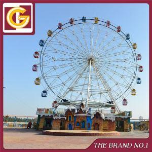 42m摩天輪 Ferris Wheels